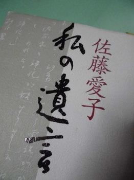 CIMG8289.JPG