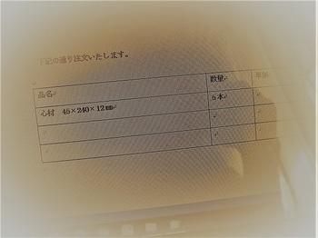 CIMG8703.JPG